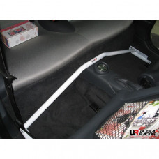Rear Cross Bar Mini Cooper S R53