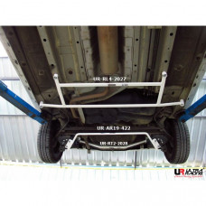 Rear Lower Bar Mitsubishi Mirage (Hatchback) 1.2 (2012)