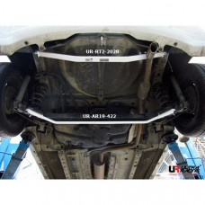 Rear Anti-roll Bar Mitsubishi Attrage (Sedan) 1.2 (2013)