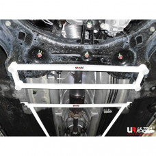 Front Lower Bar Nissan Almera 1.5 (2011)
