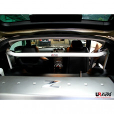 Rear Cross Bar Nissan Fairlady Z33 3.5 (2003)