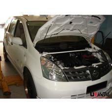 Front Strut Bar Nissan Livina 1.8 (2011)