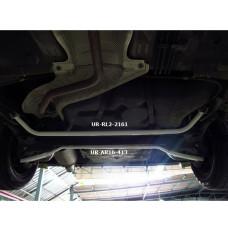 Rear Lower Bar Nissan March (K13) 1.2 (2011)