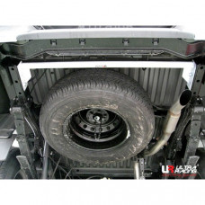 Rear Lower Bar Nissan Navara 2.5 (Turbo)