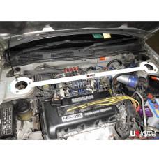 Front Strut Bar Nissan Primera P11 2.0 (1995)