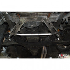 Front Anti-roll Bar Nissan Silvia S13