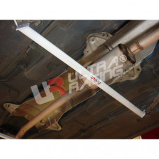 Middle Lower Bar Peugeot 206 CC 1.6 (2000)