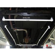 Rear Lower Bar Proton Exora