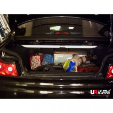 Rear Strut Bar Proton Perdana