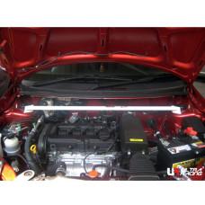 Front Strut Bar Proton Saga BLM