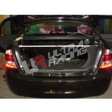 Rear Strut Bar Proton Saga BLM