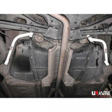 Rear Lower Bar Rover 75 2.0D (2004)