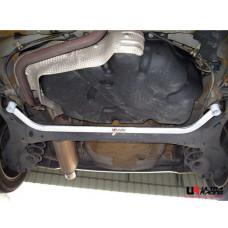 Rear Lower Bar Smart Forfour