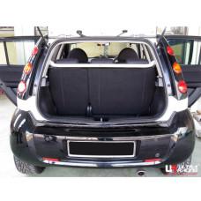 Rear Upper Brace Smart Forfour