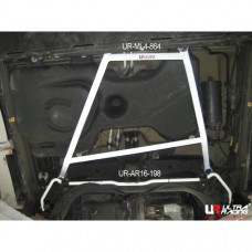 Middle Lower Bar Smart Fortwo 450