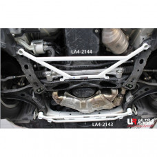 Front Lower Bar Toyota GT 86 2.0 (2012)