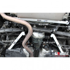 Rear Lower Bar Toyota GT 86 2.0 (2012)