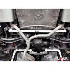 Rear Lower Bar Subaru Legacy B4 2.0T (2003)