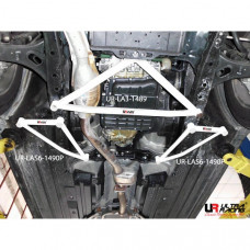 Front Lower Bar Subaru OutBack 2.5 BR9 (2009)
