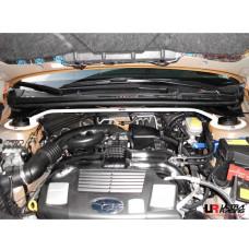 Front Strut Bar Subaru XV 2.0 (2012)