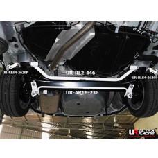 Rear Lower Bar Toyota Altis (E-160) 1.8 (2012)
