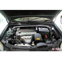Front Strut Bar Toyota Camry XV50/XV55 2.0/2.5 Hybrid (2011-2018)