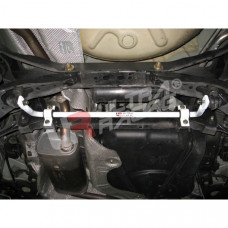 Rear Anti-roll Bar Volvo S40 (2007)