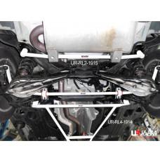 Rear Lower Bar Volvo V60 T4 1.6T (2010)
