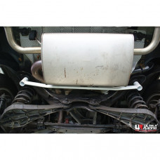 Rear Lower Bar Volvo V60 T5 2.0T (2010)