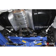 Rear Lower Bar Genesis G80 (2016-2020)
