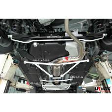 Mazda CX-3 Rear Anti-roll Bar