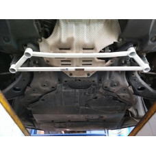 Mazda CX-5 Front Lower Bar
