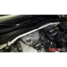 Front Strut Bar Toyota C-HR
