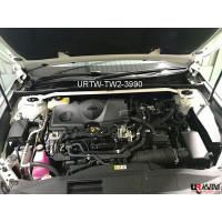 Front Strut Bar Toyota Camry XV70 (2017-)