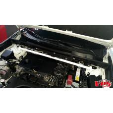 Strut Bar Toyota RAV4 XA50 (2018-)
