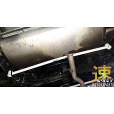 Rear Lower Bar Toyota RAV4 XA50 (2018-)