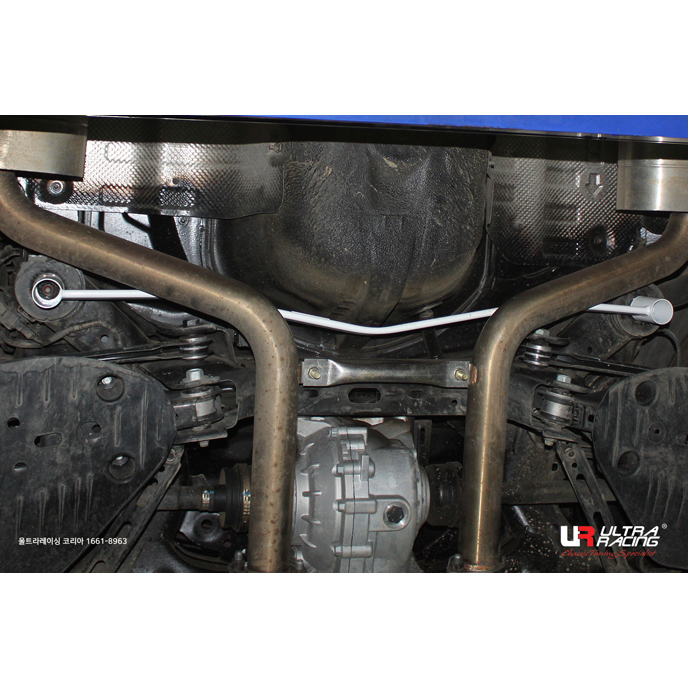 Rear Lower Bars from Ultra Racing for Kia Stinger
